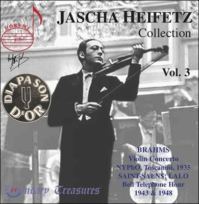 하이페츠 컬렉션 3집 (Jascha Heifetz Collection Vol. 3)