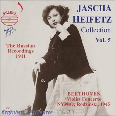 하이페츠 콜렉션 5집 (Jascha Heifetz Collection Vol. 5)