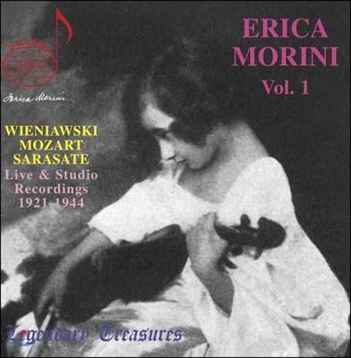Erica Morini 에리카 모리니 1집 - 비에니아프스키 / 모차르트 / 사라사테 (Erica Morini Vol. 1 - Wieniawski / Mozart / Sarasate)