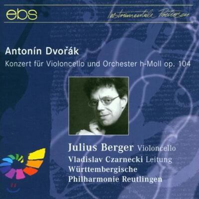 드보르작 : 첼로와 관현악을 위한 협주곡