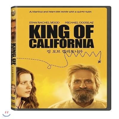 킹 오브 캘리포니아