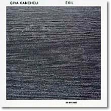 Catrin Demenga 칸첼리 : 유랑 (Giya Kancheli: Exil)