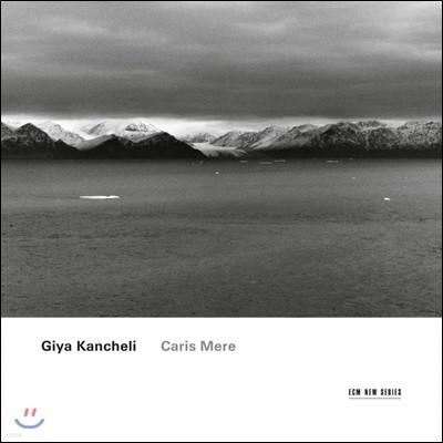 Jan Garbarek / Kim Kashkashian 기야 칸첼리: 바람이 지난 후, 한낮의 기도, 밤의 기도 (Giya Kancheli: Caris Mere, Night Prayers)
