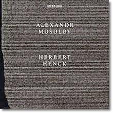 Herbert Henck 알렉산더 모솔로프 : 피아노 소나타, 녹턴 (Alexander Mosolov: Piano Sonatas, Nocturnes)