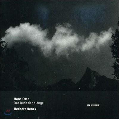 Herbert Henck 한스 오테: 소리의 책 (Hans Otte: Das Buch der Klange)