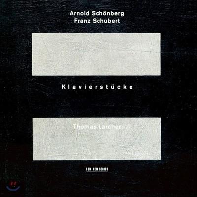 Thomas Larcher 슈베르트 / 쇤베르크: 피아노 소품집 (Schubert / Schonberg : Klavierstuck D946, D915)