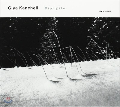 Dennis Russell Davies 칸첼리: 디플리피토 (Giya Kancheli: Diplopito, Valse Boston)