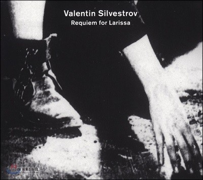 Volodymyr Sirenko 발렌틴 실베스트로프: 라리사를 위한 레퀴엠 (Silvestrov: Requiem For Larissa)