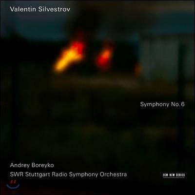 Andrey Boreyko 발렌틴 실베스트로프: 교향곡 6번 (Silvestrov: Symphony No.6)