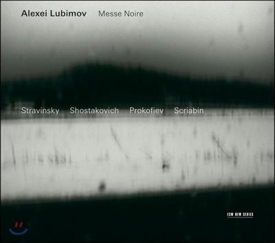 Alexei Lubimov 알렉세이 루비모프 피아노 독주집 - 검은 미사 (Messe Noire)