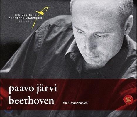 Paavo Jarvi 베토벤: 교향곡 1-9번 전곡집 - 파보 예르비, 브레멘 실내 관현악단 (Beethoven: Complete 9 Symphonies)