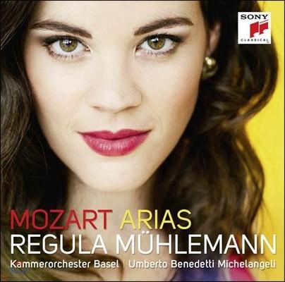 Regula Muhlemann 모차르트: 아리아집 - 레굴라 뮐레만 (Mozart: Arias)