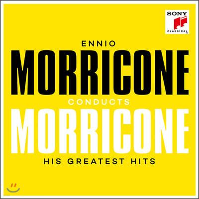 Ennio Morricone 엔니오 모리꼬네가 지휘하는 모리꼬네 - 히트곡 모음집 (Conducts Morricone - His Greatest Hits)