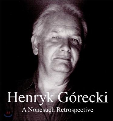 헨릭 고레츠키 모음집 - 논서치 레트로스펙티브 (Henryk Gorecki: A Nonesuch Retrospective)