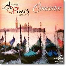 Oleg Kagan / David Oistrakh 비발디 : 협주곡 - 첼로, 오보에, 플루트, 바이올린 (Vivaldi: Concertos)