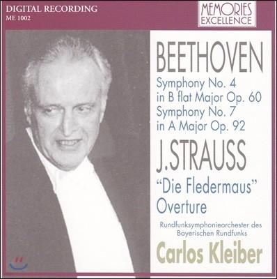 Carlos Kleiber 베토벤: 교향곡 4,7번 / 요한 슈트라우스 2세: 박쥐 서곡 (Beethoven: Symphonies Op. 60, 92 / J. Strauss II: Die Fledermaus)