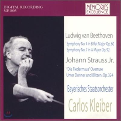 Carlos Kleiber 베토벤: 교향곡 4, 7번 / 요한 슈트라우스: 박쥐 서곡 (Beethoven : Symphony No.4 & 7 / Strauss Jr.: Die Fledermaus Overture) 카를로스 클라이버