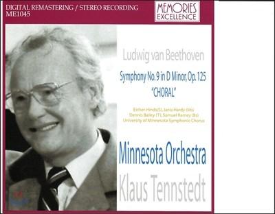 Klaus Tennstedt 베토벤: 교향곡 9번 합창 - 클라우드 텐슈테트 (Beethoven: Symphony No. 9 in D Minor, Op. 125 'Choral')