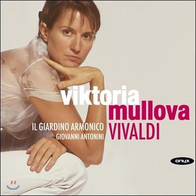 Viktoria Mullova 비발디: 바이올린 협주곡 (Vivaldi: Violin Concerto Rv187. 208, 234)