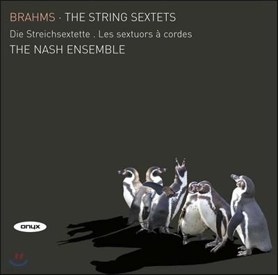 Nash Ensemble 브람스: 현악 6중주 - 내쉬 앙상블 (Johannes Brahms: String Sextet)