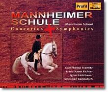 만하임 작곡가들의 협주곡과 교향곡 - 슈타미츠 / 홀츠바우어 외 (Mannheim School)