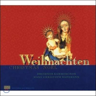 Dresdner Kammerchor 크리스마스 노엘 (Christmas, Noel)