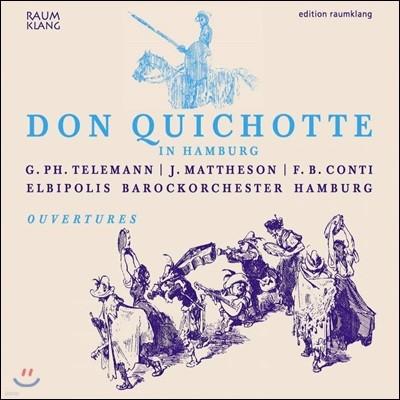 Elbipolis Barockorchester Hamburg 함부르크의 돈키호테 (Don Quichotte in Hamburg)