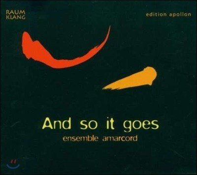 Amarcord 앙상블 아마코드가 부르는 팝/록 음악 (And So It Goes)
