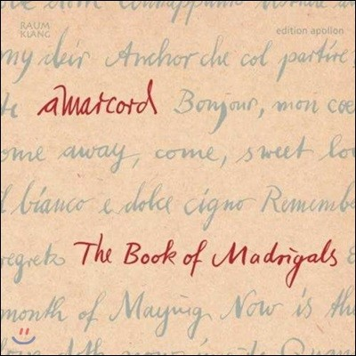 Amarcord 마드리갈의 책 (The Book Of Madrigals)