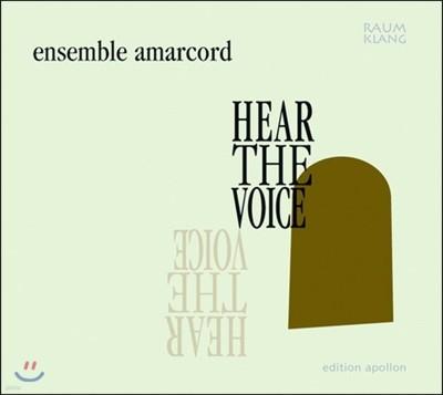Amarcord 앙상블 아마코드 합창 명곡집 (Hear the Voice - Sacred Choral Music)