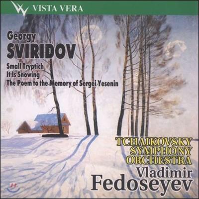 Vladimir Fedoseyev 스비리도프: 3부작 , 눈이 내리네 , 세르게이 에제닌 기념시 (Sviridov: Small Tryptich, It is Snowing, Poem to the Memory of Sergei Yesenin)