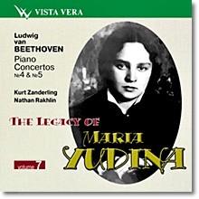 Maria Yudina 베토벤: 피아노 협주곡 4번 5번 `황제` (The Legacy of Maria Yudina, Vol. 7) 마리아 유디나