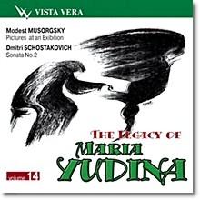 무소르그스키 / 쇼스타코비치 : 마리아 유디나의 유산 Vol.14