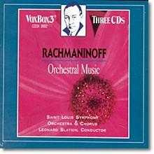 Leonard Slatkin 라흐마니노프: 관현악 작품집 (Rachmaninov Orchestral Music)