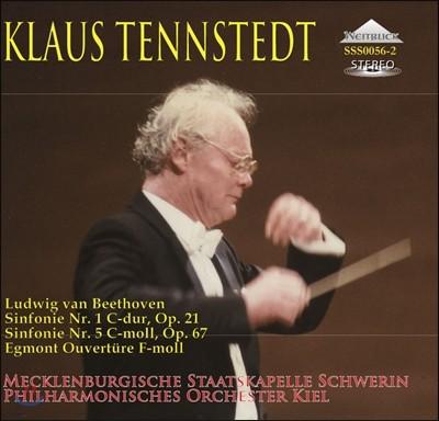 Klaus Tennstedt  베토벤: 교향곡 1번 5번, 에그몬트 서곡 - 클라우스 텐슈테트 (Beethoven: Symphonies Nos. 1, 5, Egmont Overture)