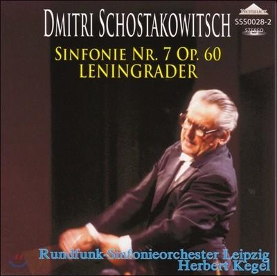 Herbert Kegel 쇼스타코비치: 교향곡 7번 (Shostakovich: Symphony No.7) 헤르베리트 케겔