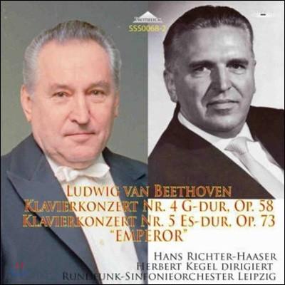 Herbert Kegel / Hans Richter-Haaser 베토벤: 피아노 협주곡 4번 5번 `황제` (Beethoven : Piano Concerto No.4 No.5)