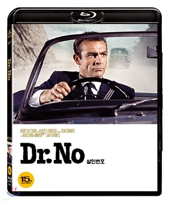007 살인번호 : 블루레이