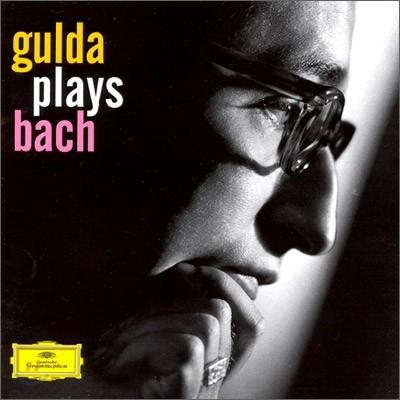 Friedrich Gulda 바흐: 피아노 연주집 (Gulda Plays Bach) 프리드리히 굴다
