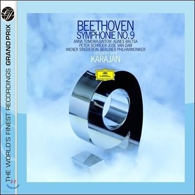 Herbert von Karajan 베토벤: 교향곡 9번 '합창' (Beethoven: Symphony Op.125 'Choral') 헤르베르트 폰 카라얀, 베를린 필하모닉