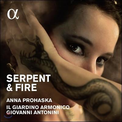 Anna Prohaska 뱀과 불 - 디도와 클레오파트라를 위한 아리아집 (Serpent and Fire) 안나 프로하스카