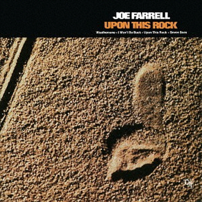 Joe Farrell - Upon This Rock (Blu-spec CD)(일본반)