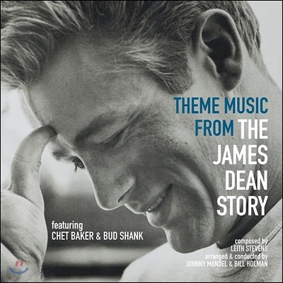 Chet Baker & Bud Shank 쳇 베이커 & 버드 쉥크 - 제임스 딘 이야기 영화음악 (Theme Music From The James Dean Story OST) [LP]