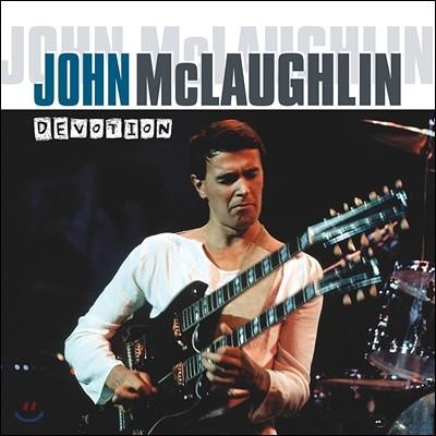John McLaughlin (존 맥러플린) - Devotion [LP]