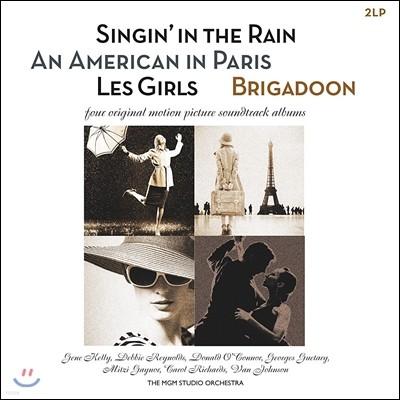사랑은 비를 타고 / 파리의 미국인 / 레 걸스 / 브리가둔 영화음악 (Singin' In The Rain/ American In Paris/ Les Girls/ Brigadoon OST) [2LP]