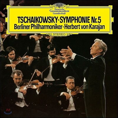 Herbert von Karajan 차이코프스키: 교향곡 5번 - 헤르베르트 폰 카라얀, 베를린 필하모닉 (Tchaikovsky: Symphony Op.64) [LP]