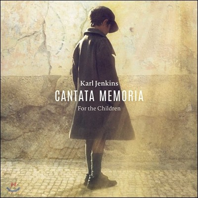 Bryn Terfel 칼 젠킨스: 어린이를 위한 칸타타 메모리아 (Karl Jenkins: Cantata Memoria for the Children) 브라이언 터펠