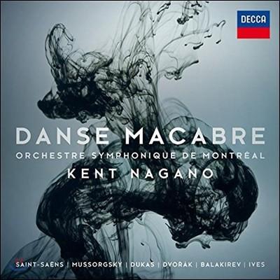 Kent Nagano 생상스: 죽음의 무도 / 무소르그스키: 민둥산의 하룻밤 / 뒤카: 마법사의 제자 (Danse Macabre - Saint-Saens / Mussorgsky / Paul Dukas / Dvorak) 켄트 나가노