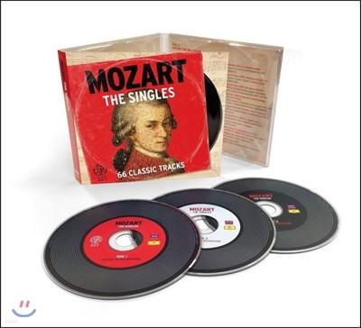 모차르트 베스트 66 클래식 곡 (Mozart: The Singles - 66 Classic Tracks)
