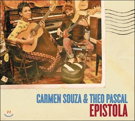 Carmen Souza & Theo Pascal (까르멘 수자, 테오 파스칼) - Epistola